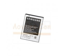 Bateria Compatible Samsung Galaxy Ace s5830 s5830i s5839i