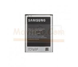 Bateria EB595675LU para Samsung Galaxy Note 2 N7100