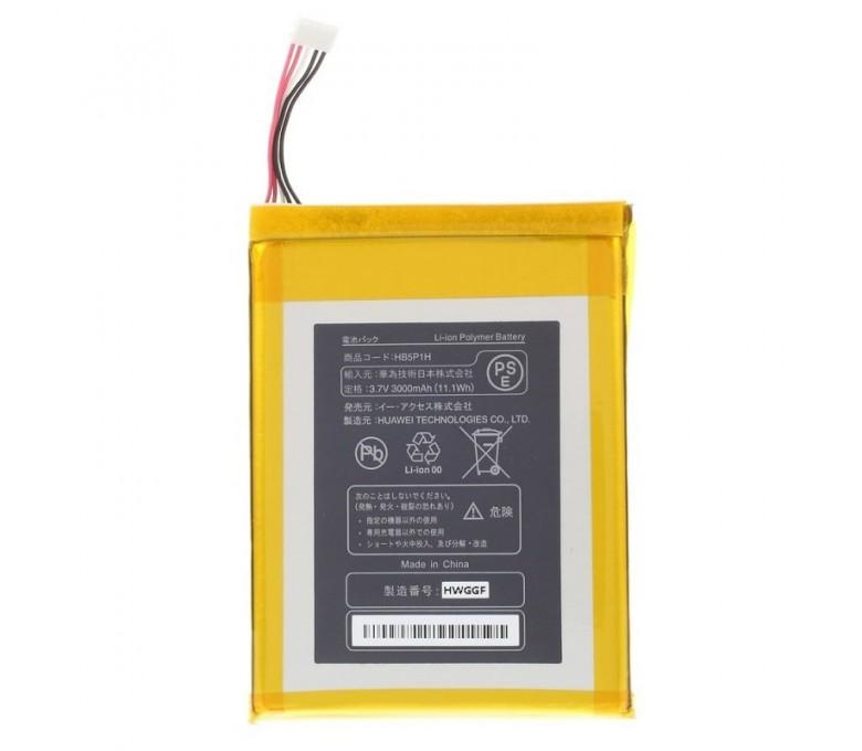 Batería HB5P1H para Huawei E589 E5776 E5776S E5776S LTE R210 - Imagen 1