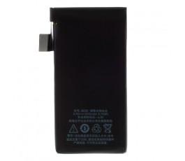 Batería B020 para Meizu MX2 - Imagen 1