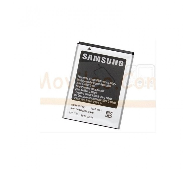 Bateria Compatible Samsung Galaxy Ace s5830 s5830i s5839i - Imagen 1