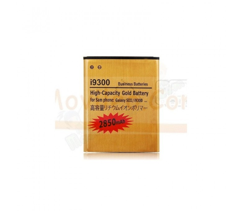 Bateria Gold de 2850mAh para Samsung Galaxy S3 i9300 i9305 - Imagen 1