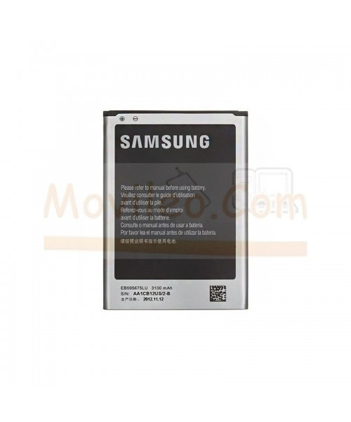 Bateria EB595675LU para Samsung Galaxy Note 2 N7100 - Imagen 1