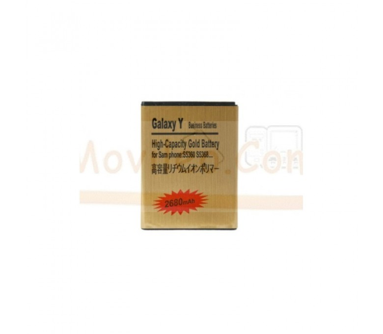 Bateria Gold de 2450mAh para Samsung Galaxy Y S5360 - Imagen 1