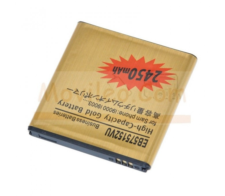 Bateria Gold de 2430mAh para Samsung Galaxy i9000 i9003 - Imagen 1