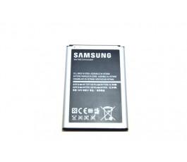 Bateria para Samsung Galaxy Note 3 N9005