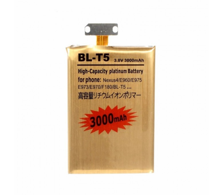 Batería BL-T5 Gold 3000mAh - Imagen 1