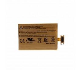 Batería BL-T5 Gold 3000mAh - Imagen 2