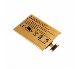 Batería BL-T5 Gold 3000mAh - Imagen 4