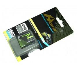 Batería Home para HTC S900