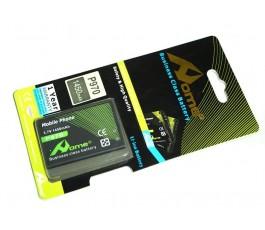 Batería para LG Optimus Black P970