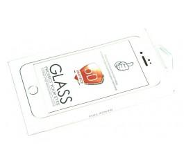 Protector vidrio templado 5D para Iphone 7 Plus Negro