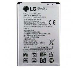 Batería BL-46ZH para LG K7 X210