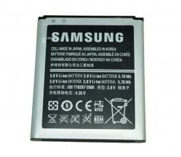 Batería para Samsung Galaxy Trend Plus S7580 original