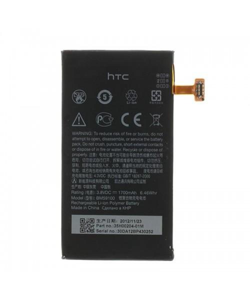 Batería BM59100 para Htc Windows Phone 8S - Imagen 1