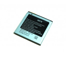 Bateria Compatible Samsung Galaxy Advance i9070