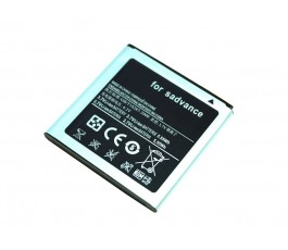 Bateria Compatible Samsung Galaxy Advance i9070 - Imagen 1