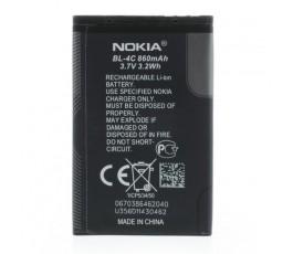 Batería BL-4C para Nokia - Imagen 2