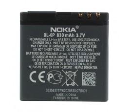 Batería BL-6P para Nokia - Imagen 2