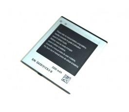Batería para Lenovo Vibe X S960 S960s original