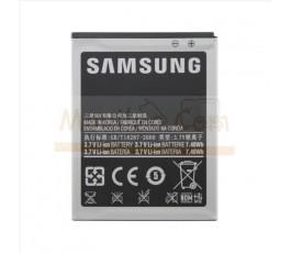 Bateria Compatible Samsung Galaxy Mega i9200 i9205 - Imagen 1