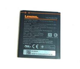 Batería 1ICP4/61/70 BL259...