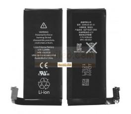 Bateria iPhone 4g - Imagen 1